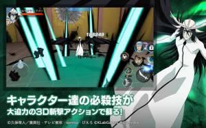 Androidアプリ「BLEACH Soul Rising」のスクリーンショット 4枚目