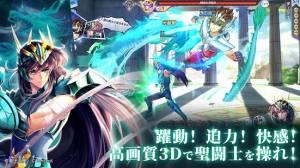 Androidアプリ「聖闘士星矢 ライジングコスモ」のスクリーンショット 2枚目