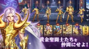 Androidアプリ「聖闘士星矢 ライジングコスモ」のスクリーンショット 4枚目