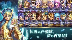 Androidアプリ「聖闘士星矢 ライジングコスモ」のスクリーンショット 3枚目