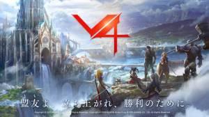 Androidアプリ「V4」のスクリーンショット 1枚目