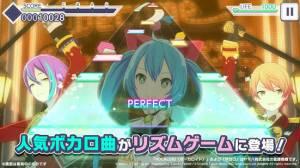 Androidアプリ「プロジェクトセカイ カラフルステージ! feat. 初音ミク」のスクリーンショット 2枚目