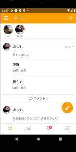 Androidアプリ「マスクル」のスクリーンショット 1枚目