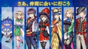 Androidアプリ「RPG ゴーストシンク」のスクリーンショット 5枚目