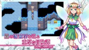 Androidアプリ「RPG ゴーストシンク」のスクリーンショット 2枚目