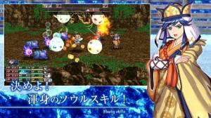 Androidアプリ「[Premium] RPG ゴーストシンク」のスクリーンショット 4枚目