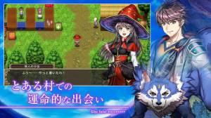Androidアプリ「[Premium] RPG ゴーストシンク」のスクリーンショット 1枚目