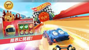 Androidアプリ「Hot Wheels Unlimited」のスクリーンショット 4枚目