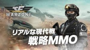 Androidアプリ「クロスファイア: ウォーゾーン(Crossfire: Warzone)」のスクリーンショット 1枚目