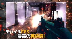 Androidアプリ「Critical Ops: Reloaded」のスクリーンショット 2枚目