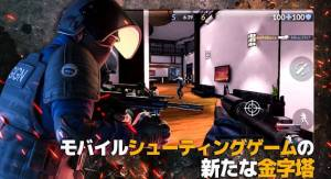Androidアプリ「Critical Ops: Reloaded」のスクリーンショット 1枚目