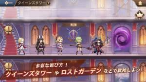 Androidアプリ「ドラゴン&ガールズ交響曲」のスクリーンショット 4枚目