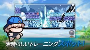 Androidアプリ「スライムRPG2 - 2dドットRPG」のスクリーンショット 4枚目
