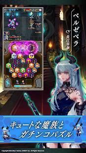 Androidアプリ「ヘキサゴンダンジョン:アルカナの石」のスクリーンショット 1枚目