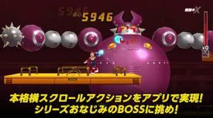 Androidアプリ「ロックマンX DiVE」のスクリーンショット 2枚目