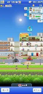 Androidアプリ「風雲☆ボクシング物語」のスクリーンショット 3枚目