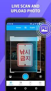 Androidアプリ「Camera Translator : Text & Document Translation」のスクリーンショット 2枚目