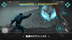 Androidアプリ「Shadow Fight Arena」のスクリーンショット 3枚目