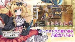 Androidアプリ「ガールズシンフォニー:Ec ~新世界少女組曲~」のスクリーンショット 3枚目