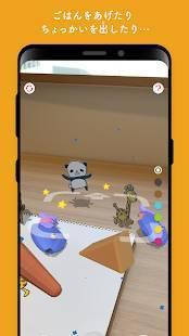 Androidアプリ「らくがきAR」のスクリーンショット 3枚目