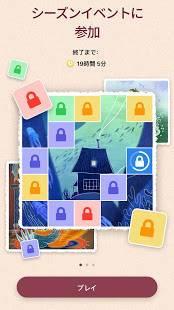 Androidアプリ「アート ジグソーパズル (Art Puzzle) - ライブぬりえ ゲーム」のスクリーンショット 4枚目