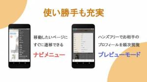 Androidアプリ「出会いはジェミディーで-上質な恋活・婚活・飲み友探し 新しい形の出会い系マッチングアプリ」のスクリーンショット 3枚目