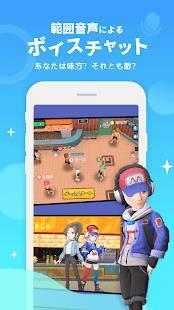 Androidアプリ「WeParty - 宇宙人狼ゲーム」のスクリーンショット 2枚目