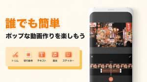 Androidアプリ「画面録画アプリ - スクリーン録画、スクリーンレコーダー、スクリーンショット」のスクリーンショット 2枚目