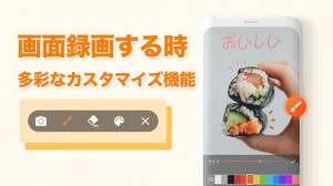 Androidアプリ「画面録画アプリ - スクリーン録画、スクリーンレコーダー、スクリーンショット」のスクリーンショット 5枚目