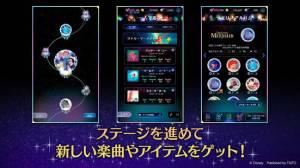 Androidアプリ「ディズニー ミュージックパレード」のスクリーンショット 3枚目