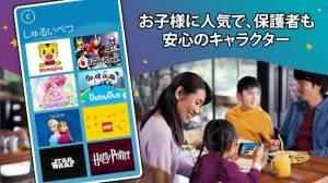 Androidアプリ「Amazon Kids+:  キッズ向けの本や動画やゲームなど」のスクリーンショット 4枚目