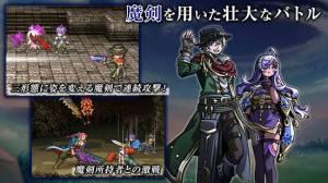 Androidアプリ「[Premium] RPG エルピシアの魔剣少女」のスクリーンショット 4枚目