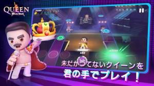 Androidアプリ「Queen:ロックツアー - オフィシャルリズムゲーム」のスクリーンショット 1枚目