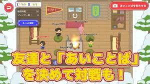 Androidアプリ「オンライン雪合戦DX」のスクリーンショット 2枚目