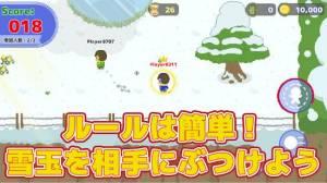 Androidアプリ「オンライン雪合戦DX」のスクリーンショット 1枚目