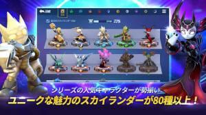Androidアプリ「スカイランダーズ リング ・オブ・ヒーローズ」のスクリーンショット 2枚目