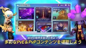 Androidアプリ「スカイランダーズ リング ・オブ・ヒーローズ」のスクリーンショット 5枚目