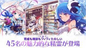 Androidアプリ「異世界に飛ばされたらパパになったんだが 〜 精霊騎士団物語 〜」のスクリーンショット 4枚目