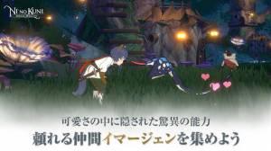 Androidアプリ「二ノ国:Cross Worlds」のスクリーンショット 4枚目