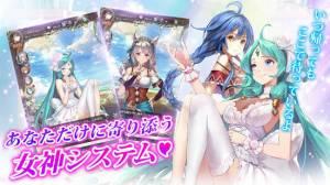 Androidアプリ「ガールズコントラクト -放置x萌え」のスクリーンショット 3枚目