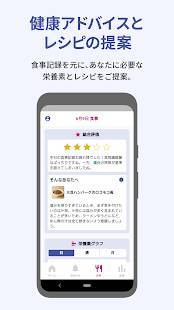 Androidアプリ「ROUTY」のスクリーンショット 3枚目