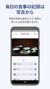 Androidアプリ「ROUTY」のスクリーンショット 2枚目