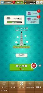 Androidアプリ「にゃんばーカードWARS」のスクリーンショット 4枚目