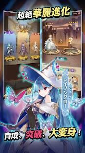 Androidアプリ「ラファームの少女~戦乙女コレクションRPG」のスクリーンショット 4枚目