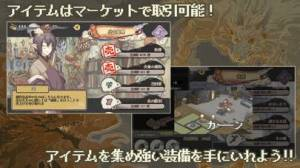 iPhone、iPadアプリ「妖シ幻想郷」のスクリーンショット 4枚目