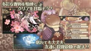 iPhone、iPadアプリ「妖シ幻想郷」のスクリーンショット 5枚目