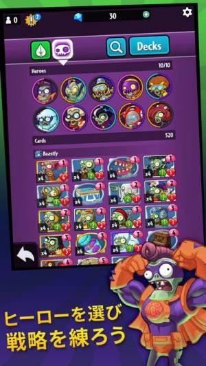 iPhone、iPadアプリ「プラント vs. ゾンビ ヒーローズ」のスクリーンショット 2枚目
