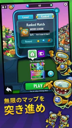 iPhone、iPadアプリ「プラント vs. ゾンビ ヒーローズ」のスクリーンショット 4枚目