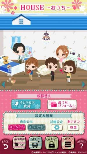 iPhone、iPadアプリ「花より男子~F4とファーストキス~」のスクリーンショット 5枚目