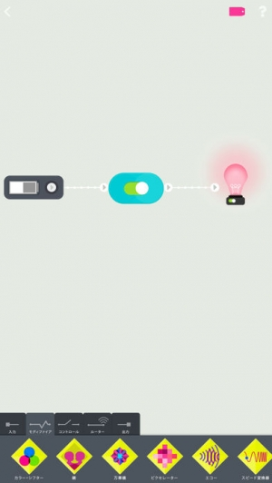 iPhone、iPadアプリ「タイニーボップのエブリシング・マシーン」のスクリーンショット 2枚目